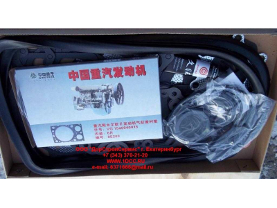 Комплект прокладок на двигатель (сальники КВ, резинки) H3 HOWO (ХОВО) XLB-CK0208 фото 1 Владимир