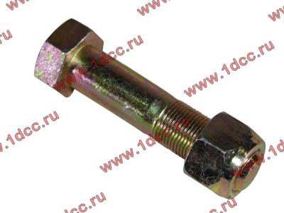 Болт M20х90 крепления нижней тяги с гайкой H2/H3 HOWO (ХОВО) Q151B2090TF2 фото 1 Владимир