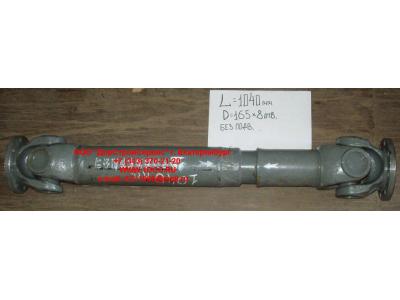 Вал карданный основной без подвесного L-1040, d-165, 8 отв. H HOWO (ХОВО)  фото 1 Владимир
