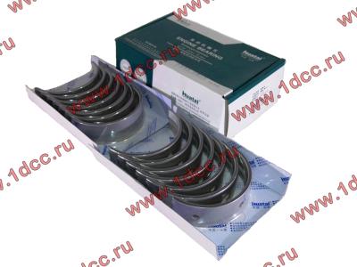 Вкладыши коренные ремонтные +0,25 (14шт) H2/H3 HOWO (ХОВО) VG1500010046 фото 1 Владимир