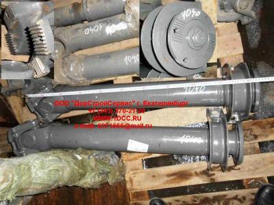 Вал карданный основной с подвесным L-1040,d-180, 4 отв H2/H3 HOWO (ХОВО) AZ9112311040 фото 1 Владимир