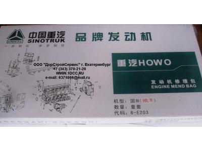Комплект прокладок на двигатель H2 CREATEK CREATEK 61560010701/CK фото 1 Владимир