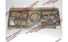 Комплект прокладок на двигатель Yuchai YC6108/YC6B125 фото Владимир