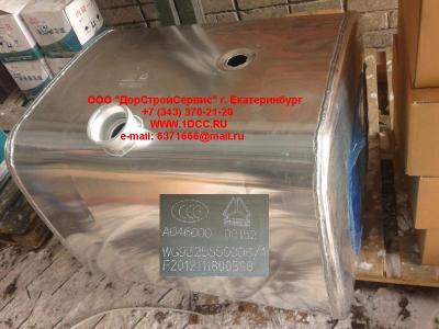 Бак топливный 380литров H2/H3 HOWO (ХОВО) WG9325550006 фото 1 Владимир