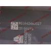 Амортизатор кабины (не регулируемый) задний H2/H3/SH HOWO (ХОВО) WG1642430285 фото 2 Владимир