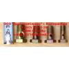 Болт пустотелый М14х1,5 (штуцер топливный) H HOWO (ХОВО) 90003962612 фото 2 Владимир