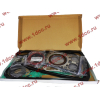 Комплект прокладок на двигатель H2 HOWO (ХОВО) 61560010701 фото 2 Владимир