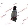 Выключатель стоп-сигнала (лягушка) H HOWO (ХОВО) WG9719582007 фото 2 Владимир