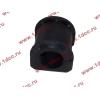 Втулка резиновая для переднего стабилизатора (к балке моста) H2/H3 HOWO (ХОВО) 199100680068 фото 3 Владимир